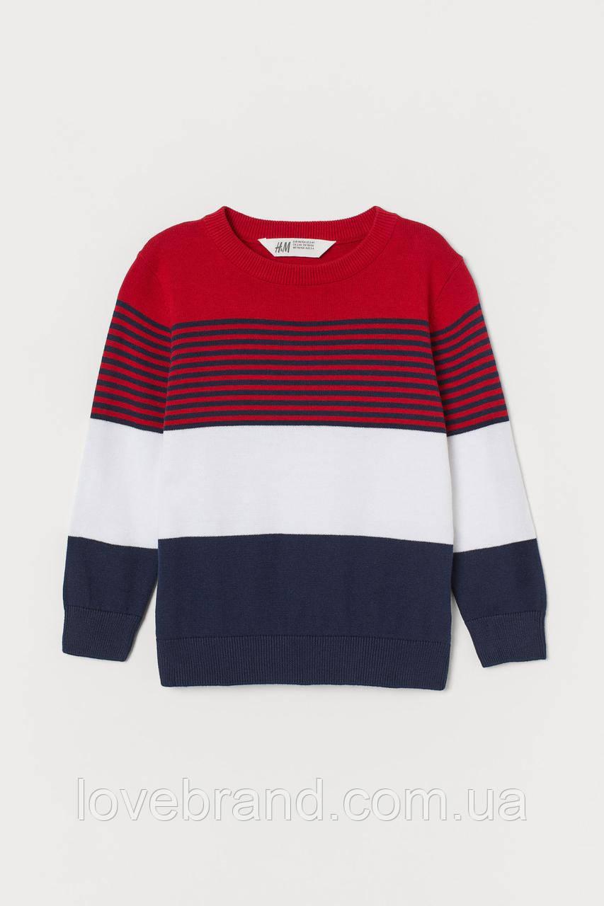 """Вязаная кофта для мальчика H&M """"колорблок"""" синий, белый, красный, тонкая вязка ейч енд ем"""