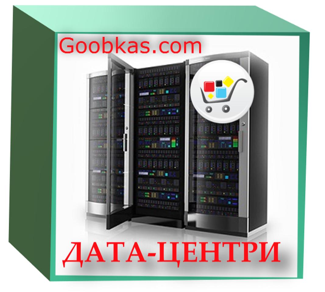 Сетевое хранилище данных