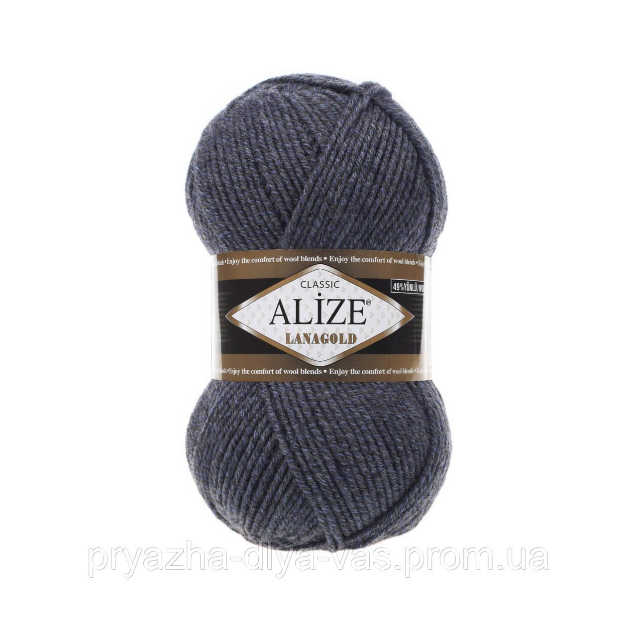 Полушерстяная пряжа (49%-шерсть,51%-акрил,100г/240м) Alize Lanagold 902(джинсовый меланж)