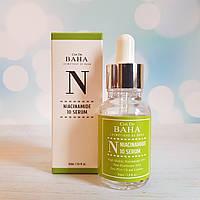Сыворотка для жирной кожи с Ниацинамидом (вит В3) Cos De BAHA  Niacinamide Serum 30 мл