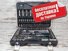 Набор инструментов FORCE 41082R-5 (108 предметов)