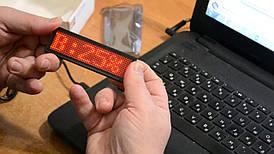 Удобный электронный LED бейджик бигуща строка UKC B1248 Red (5038)