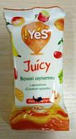 """Салфетки влажные""""YеS"""" 132*15шт сочные фрукты"""