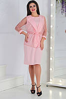 Женское платье с блузой фатин розовое