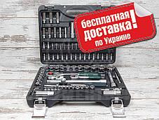 Набор инструментов FORCE 4941R-5 (94 предмета)