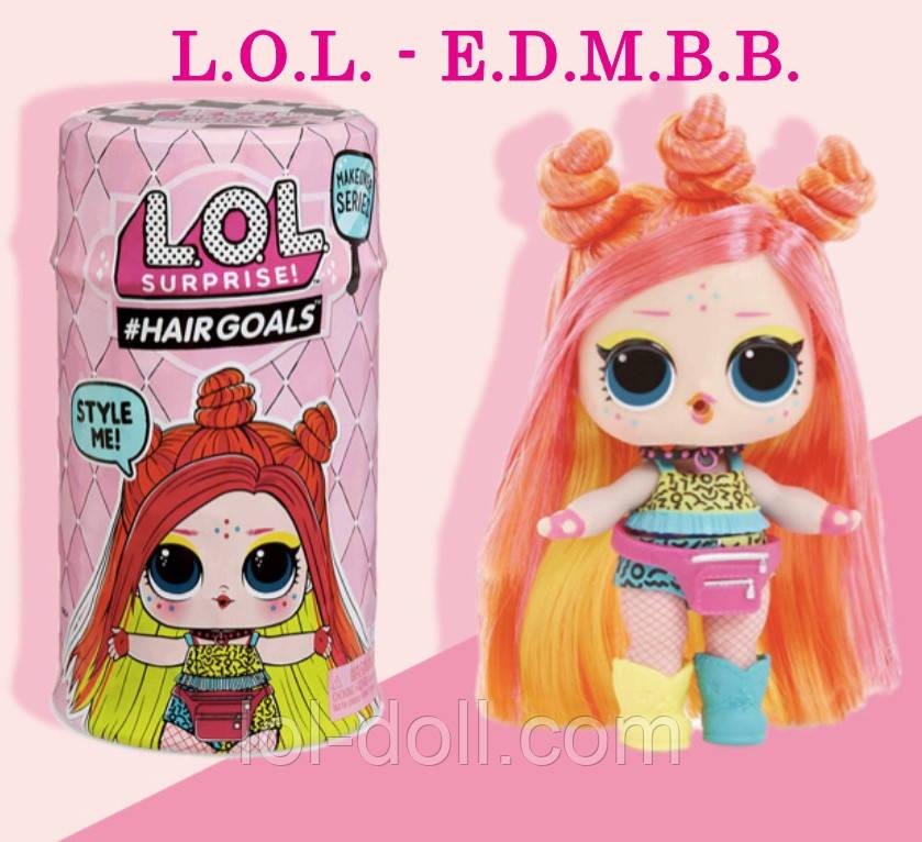 Кукла LOL Surprise 5 Серия Hairgoals E.D.M.B.B. - Лол Сюрприз Оригинал