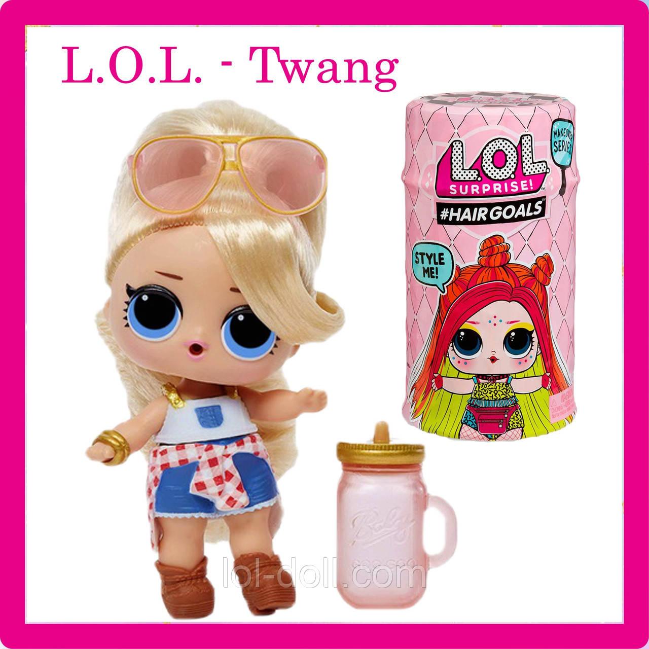 Кукла LOL Surprise 5 Серия Hairgoals Twang - Лол Сюрприз Оригинал
