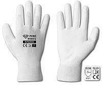 Перчатки рабочие PURE WHITE полиуретан, размер 9