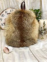 Жіночий рюкзак з натурального хутра лисиці