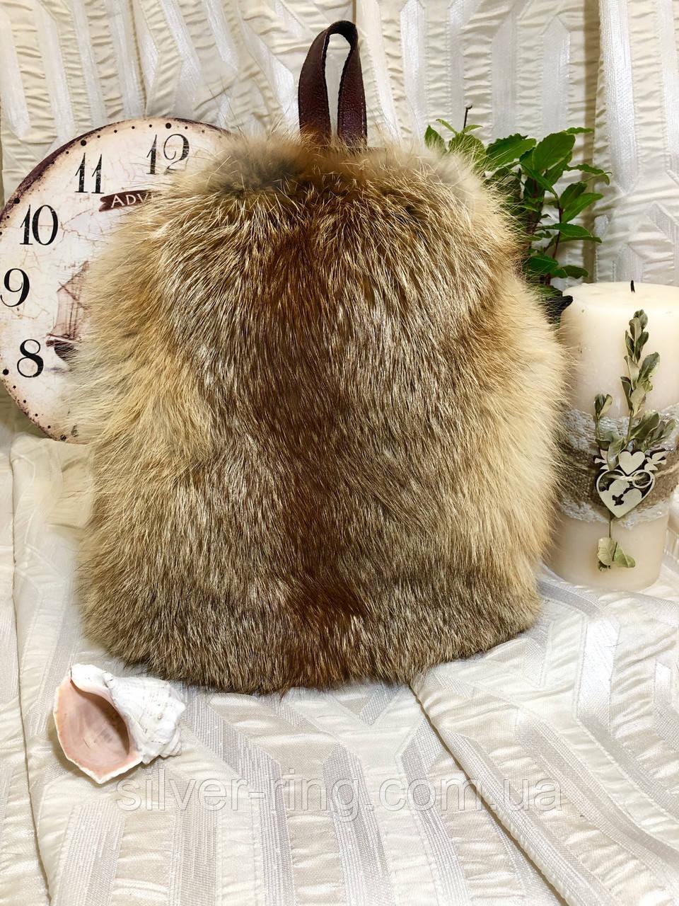 Женский рюкзак из натурального меха лисы
