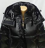 Куртка женская с капюшоном зимняя, черного цвета с желтыми вставками, фото 2