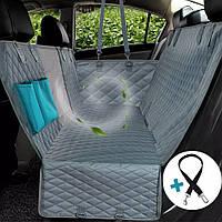 Чехол на автомобильные сиденья для перевозки домашних животных, авточехлы ( чёрный цвет)