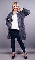 Кардиган Ясмин синий, фото 1