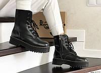 Женские ботинки Dr. Martens  Jadon  Натуральная кожа