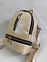 Рюкзак кожзам оптом от производителя
