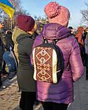 Рюкзак Ивано-Франковск, фото 8