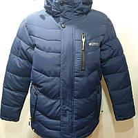 Куртка мужская зимняя в стиле Columbia / темно-синяя (размеры уточняйте)