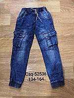 Джинсы для мальчиков оптом, Seagull, 134-164 см,  № CSQ-52536