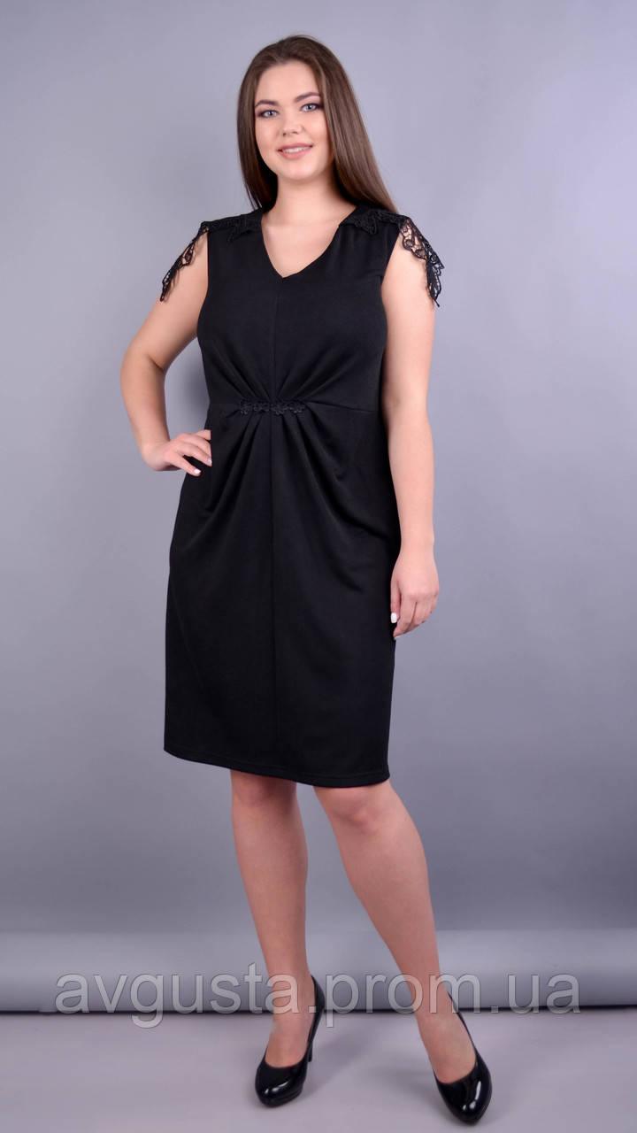 Платье Эльмира черный