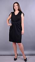 Платье Эльмира черный, фото 1