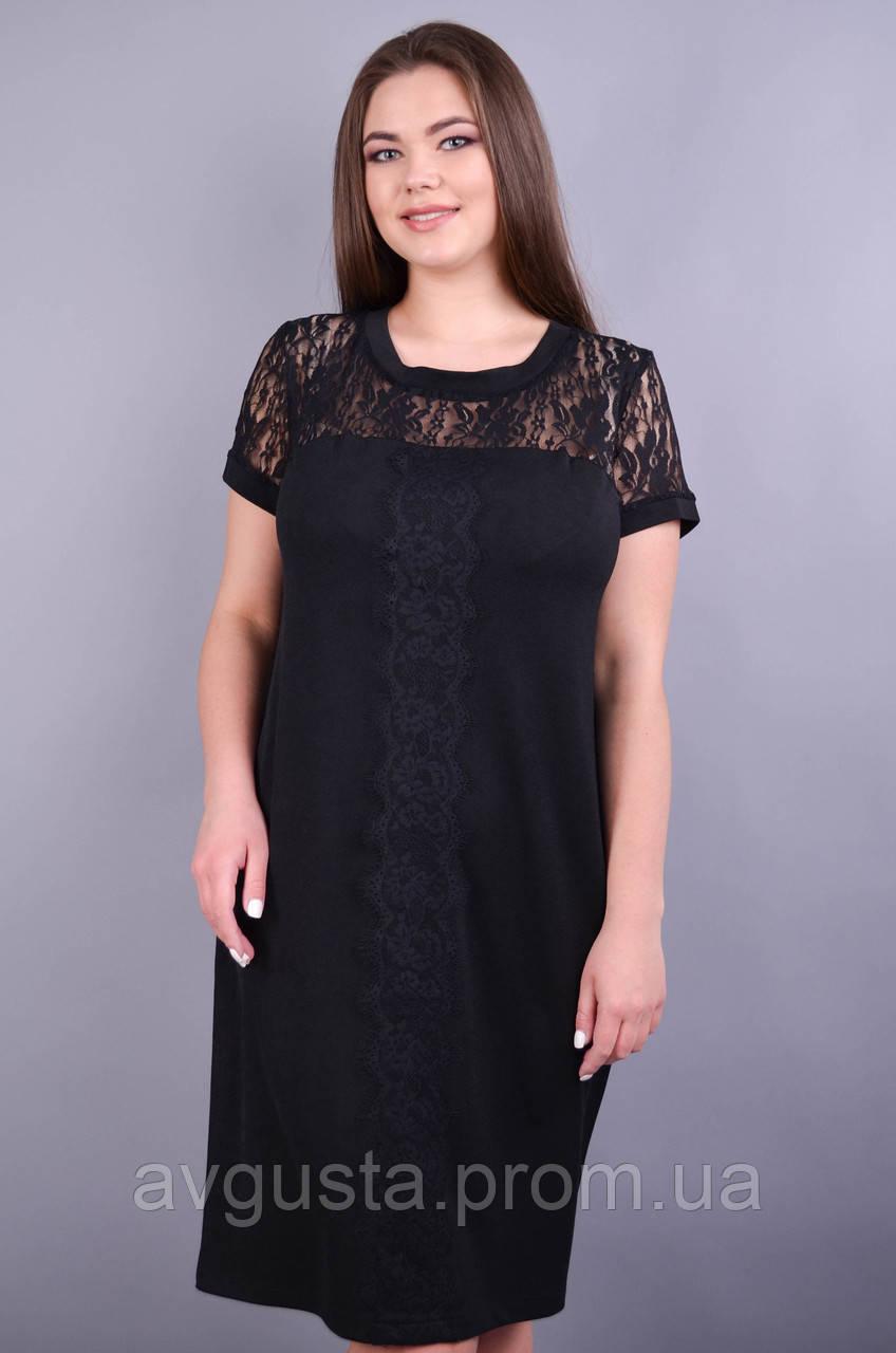 Платье Ваниль черный
