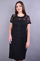 Платье Ваниль черный, фото 1