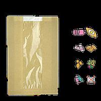 Бумажный пакет без ручек крафтовый с прозрачной вставкой 240х140х50/60мм (ВхШхГхШВ) 40г/м² 100шт (1542)