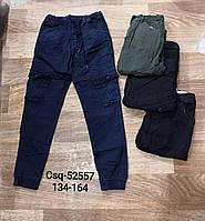 Котоновые брюки-джоггеры для мальчиков Seagull 134-164 р.р., фото 1