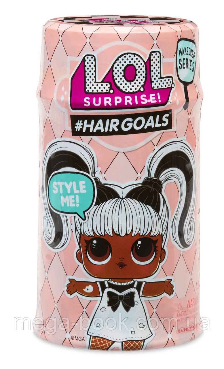 Кукла LOL surprise! Hairgoals с волосами