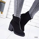 Зимние женские ботинки черного цвета, натуральная замша 37 ПОСЛЕДНИЕ РАЗМЕРЫ, фото 3