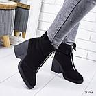 Зимние женские ботинки черного цвета, натуральная замша 37 ПОСЛЕДНИЕ РАЗМЕРЫ, фото 4