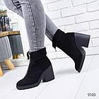 Зимние женские ботинки черного цвета, натуральная замша 37 ПОСЛЕДНИЕ РАЗМЕРЫ, фото 5