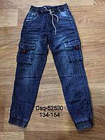 Джинсы- джоггеры для мальчиков Seagull 134-164 p.p., фото 1