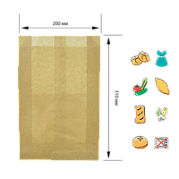 Бумажный пакет без ручек крафтовый 310х200х50мм (ВхШхГ) 40г/м² 100шт (1198)