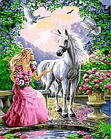 Картина по номерам на холсте 40х50см Принцесса и единорог