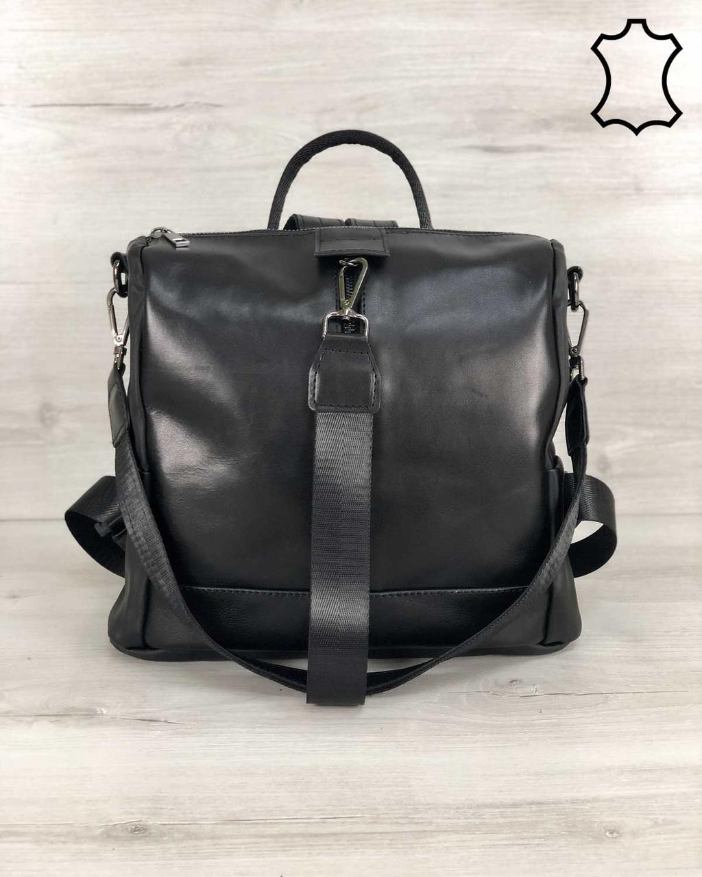 Кожаная  сумка рюкзак Angelo черного цвета