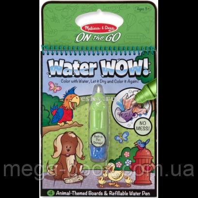 Водная раскраска Water WOW! Рисуем водой. Животные