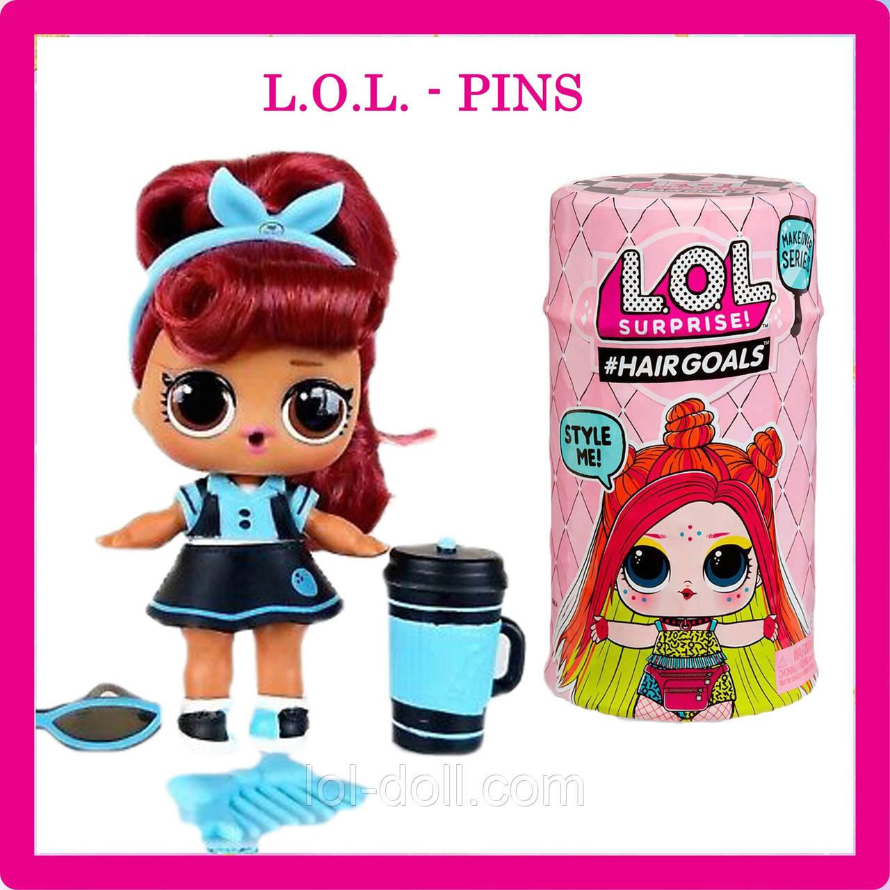 Кукла LOL Surprise 5 Серия Hairgoals PINS - Лол Сюрприз Оригинал
