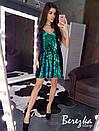 Платье - майка из пайетки на бретелях с вырезом декольте 66plt656Q, фото 2