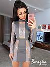 Платье футляр с блестящими вставками из сетки с люрексом 66plt662E, фото 2