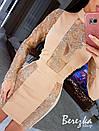 Платье футляр с блестящими вставками из сетки с люрексом 66plt662E, фото 5