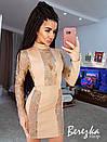Платье футляр с блестящими вставками из сетки с люрексом 66plt662E, фото 6