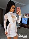 Платье футляр с блестящими вставками из сетки с люрексом 66plt662E, фото 7
