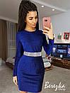 Платье футляр из трикотажа люрекс с длинным рукавом и поясом 66plt663E, фото 5