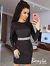Платье футляр из трикотажа люрекс с длинным рукавом и поясом 66plt663E, фото 7