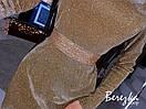 Платье футляр из трикотажа люрекс с длинным рукавом и поясом 66plt663E, фото 8