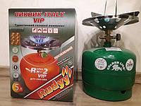 Газовий комплект Golden Lion VIP RUDYY Rk-2 (5л)