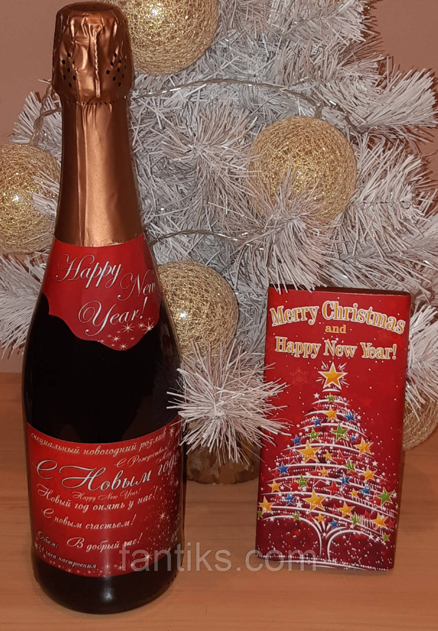 Новогодний комплект наклеек на шампанское