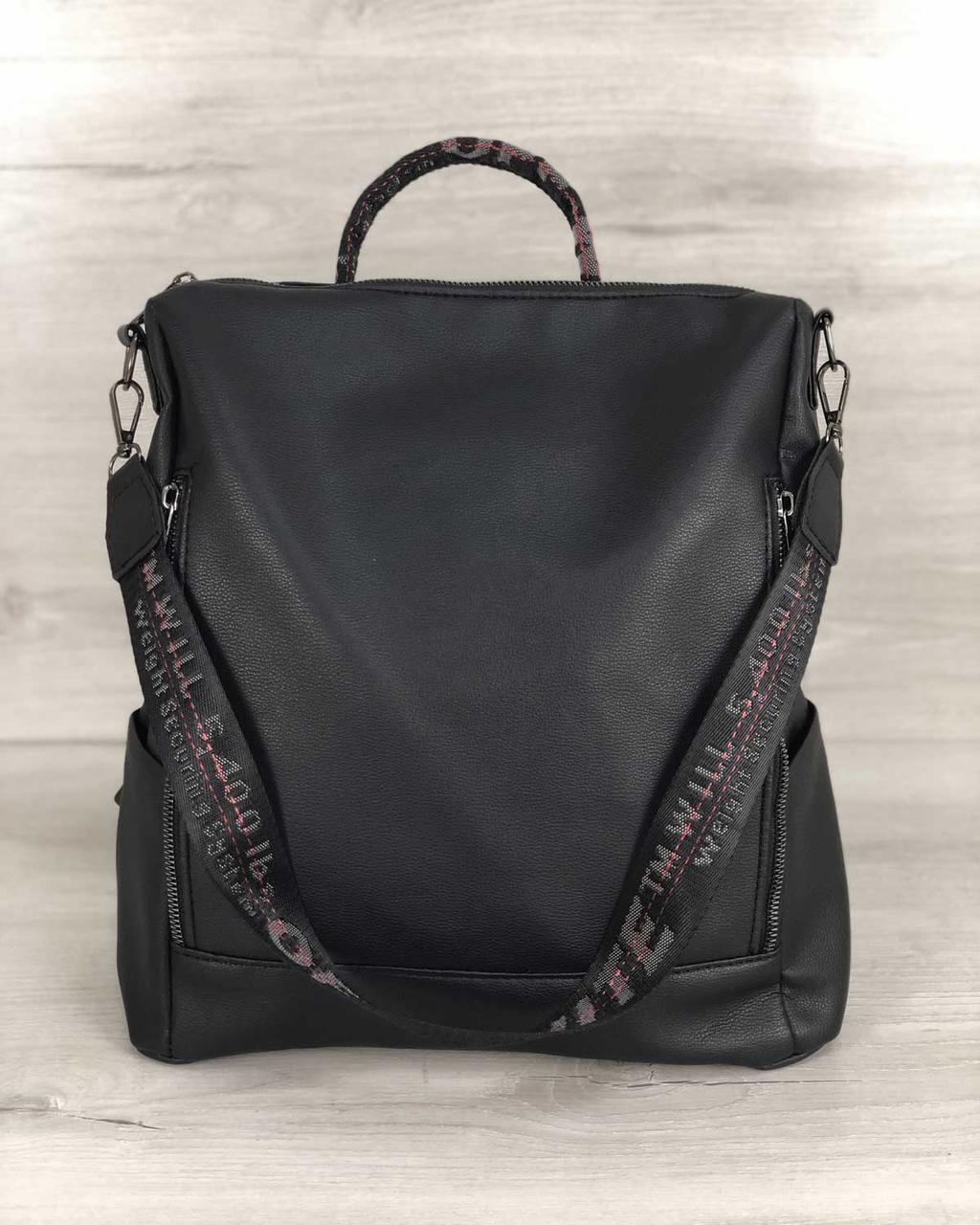 Стильний сумка-рюкзак Taus чорного кольору