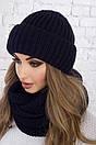 Женский комплект шапка и снуд из крупной вязки с шерстью 61gol212, фото 2